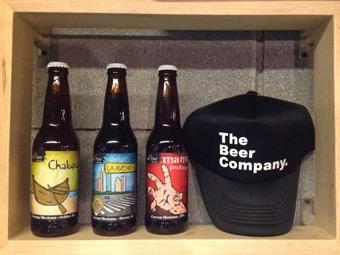 BeerCompany