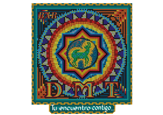 DMT Rock-Bar
